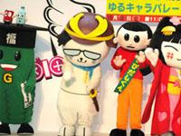滋賀県から往復丸1日以内で参加可能なキャンペーン、イベント、 結婚式の二次会等への出演