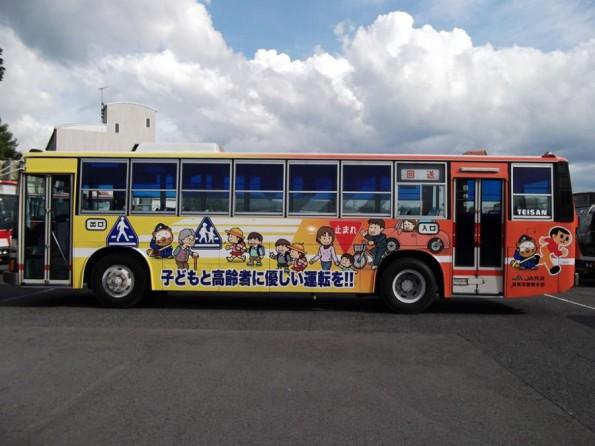 とびだしくんラッピングバス(左側面)