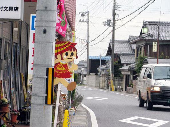 滋賀県豊郷町内には「よいとちゃん」の飛び出し坊やが設置されています
