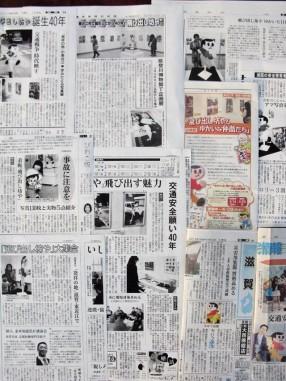 今回の企画展については新聞各社が一斉に報道しました