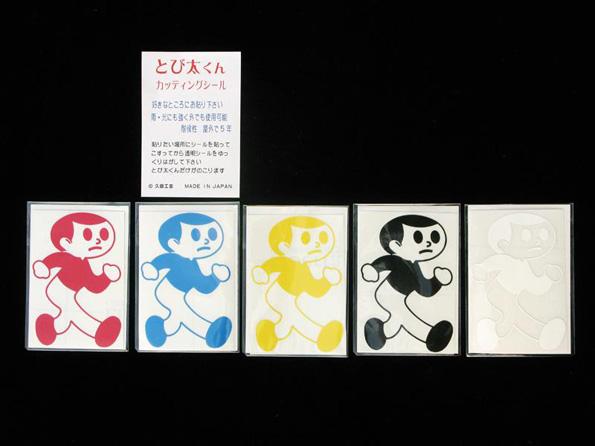 久田工芸様の製作商品です